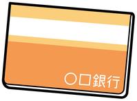 Passbook [3904571] Passbook