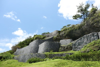 Which Urasoe so Stock photo [3905532] Okinawa