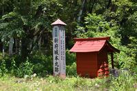 Shinfu-jo castle keep trace Stock photo [3906858] Shinfu-jo