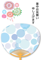 Polka dots inner ring and fireworks of Summer letter of sympathy [3907481] Water
