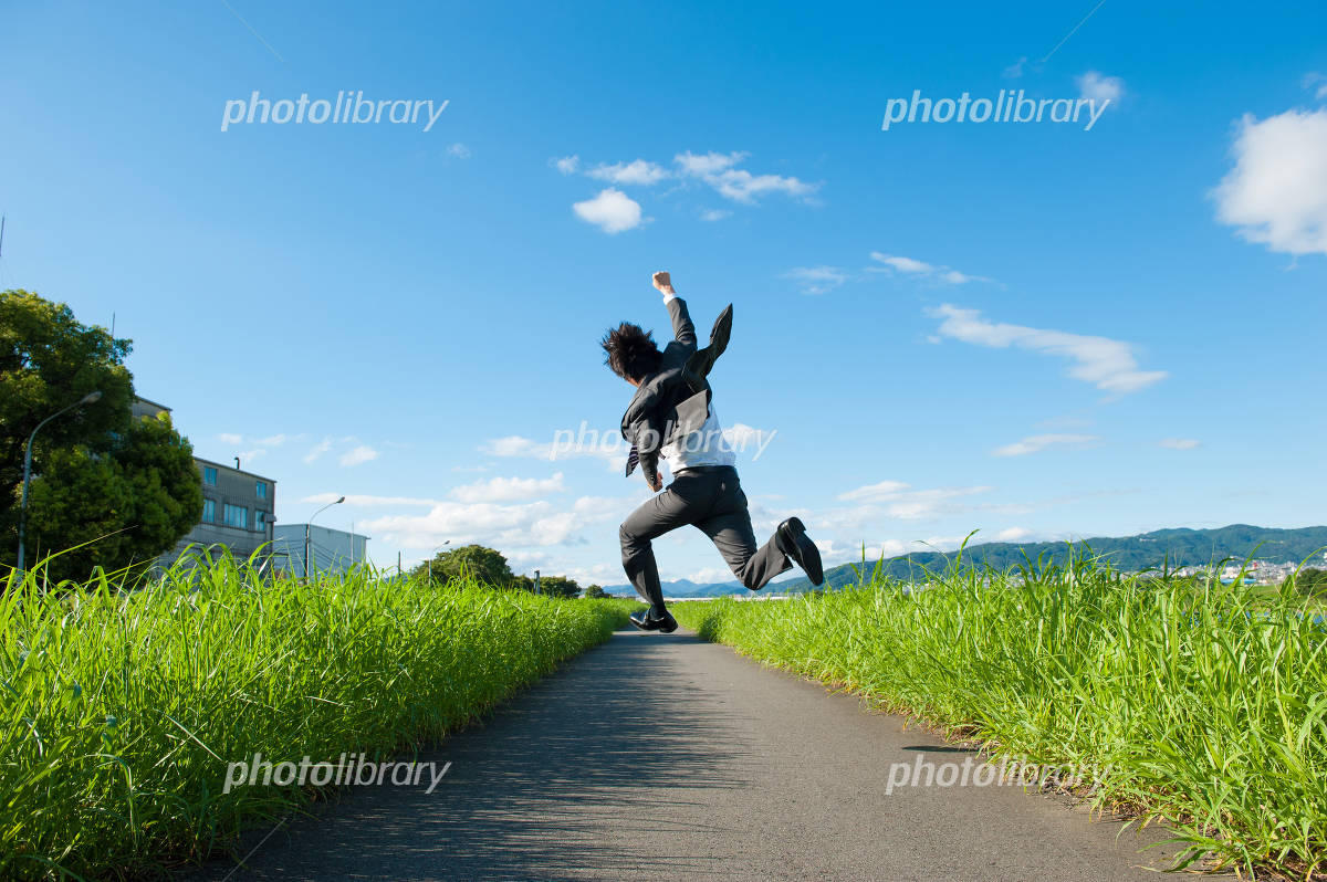 Businessman that jump Photo
