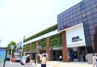 Tokyo Metro Tozai Line Urayasu Station Stock photo [3987294] Urayasu