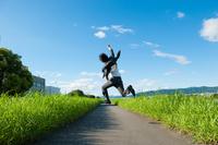 Businessman that jump Stock photo [3987959] Jump