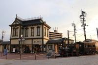 Dogo Onsen Stock photo [3991268] Dogo