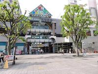 Saikokufunji the station Stock photo [3995359] Tokyo