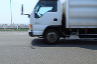 Transport image large cargo truck Stock photo [3996317] Track