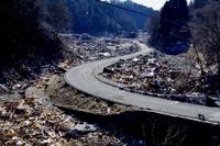 Great East Japan Earthquake Stock photo [3996327] Northeast