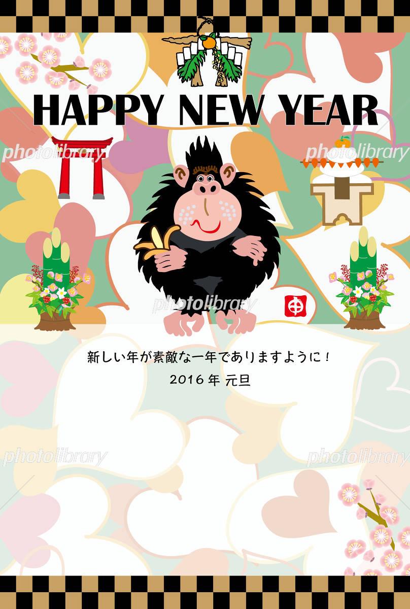 申年の猿のイラスト年賀状テンプレート イラスト素材 4071303