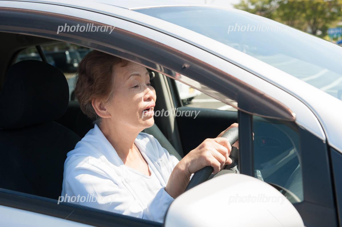 Operation of elderly car Photo