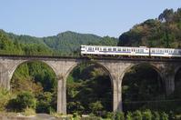 JR Kyushu Kuriki field bridge Stock photo [4071158] JR