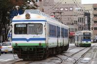 Fukui Railway 200 form Stock photo [4076401] Fukui