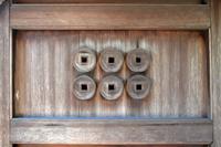 Sanada hermitage Roku-bunzeni Stock photo [4076479] Sanada