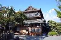 Kudoyama Sanada hermitage Stock photo [4076480] Kudoyama