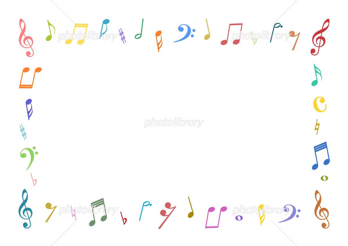 音符 の 記号