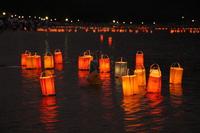 Toronagashi Stock photo [4151716] Toronagashi