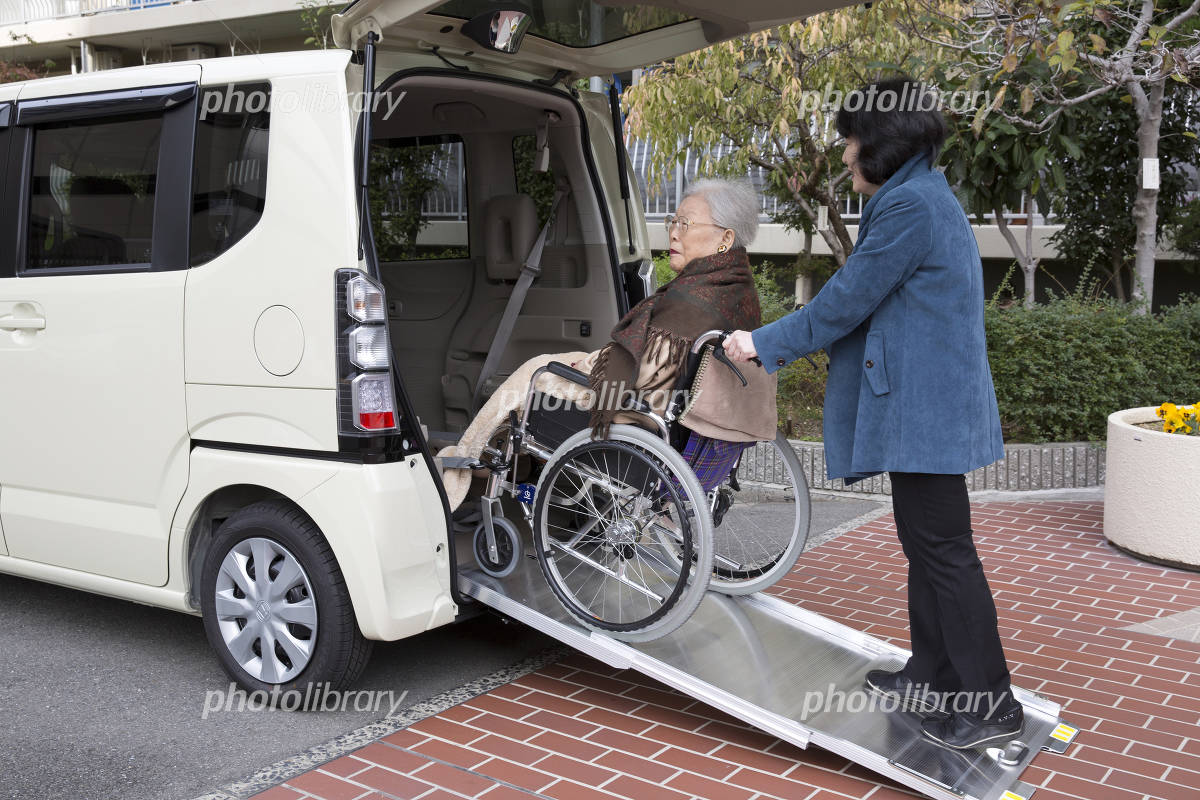 Care Auto and wheelchair Photo