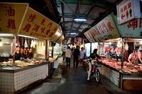 台北 東門市場