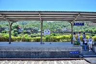 台湾 十分駅