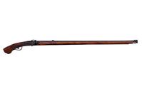 Old gun matchlock of Japan antique
