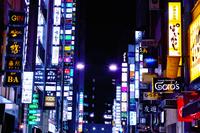Ginza Club Street Stock photo [4205103] Ginza