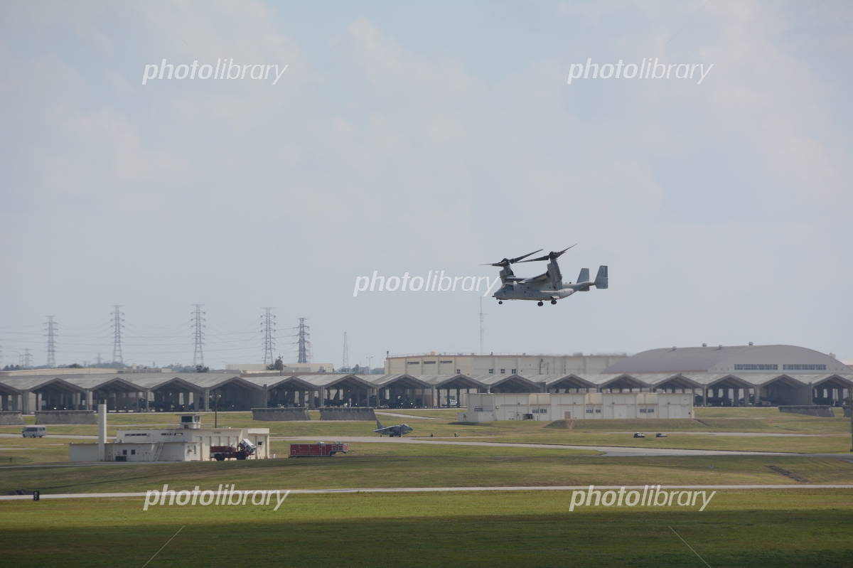Osprey of Kadena base Photo
