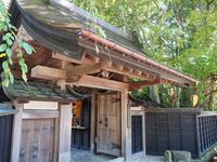 Kakunodate Aoyagi house Stock photo [4247615] Kakunodate