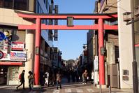Kamakura Station East Komachi Street torii Stock photo [4247979] Komachi