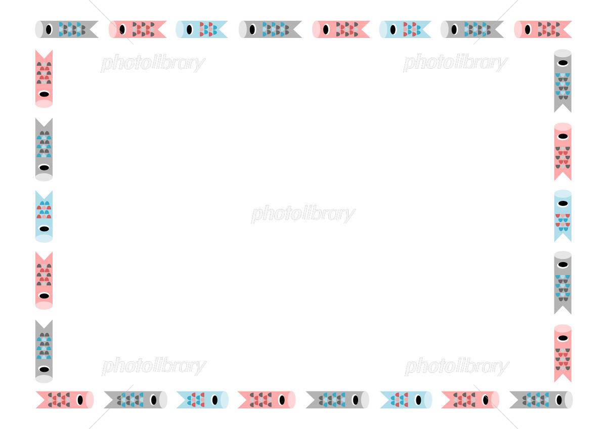 こいのぼり 背景 イラスト フレーム イラスト素材 フォトライブラリー Photolibrary