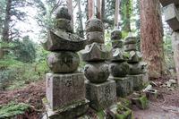 Koyasan Okunoin Shinshu Takato Torii family tomb Stock photo [4299027] Koyasan