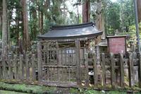 Koyasan Okunoin dioxane Ogo saint Mausoleum Stock photo [4298997] Koyasan
