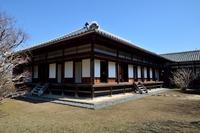 Hiromichi Museum Shizendo Stock photo [4305407] Hiromichi
