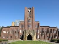 University of Tokyo Yasuda Auditorium Stock photo [4309182] University
