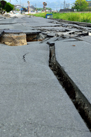 Kumamoto earthquake Stock photo [4380799] earthquake