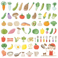 Cuisine vegetables icon [4380951] cuisine