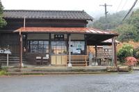 Masaki Station Stock photo [4385701] Masaki