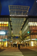 Takamatsu Marugame-machi shopping street of the night Stock photo [4389142] Shopping