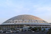 Nagoya Dome Stock photo [4389503] Nagoya