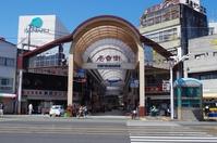 Kochi Obiya cho Ichi number Street Stock photo [4392432] Shopping