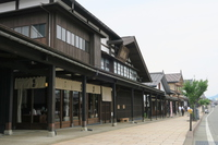 Niigata Prefecture Minamiuonuma Shiozawa of landscape Stock photo [4459270] Landscape