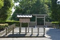 Emperor tsuchimikado cremation mound Stock photo [4459868] Emperor
