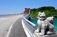 Bridge Shisa defend Stock photo [4460198] Ikei