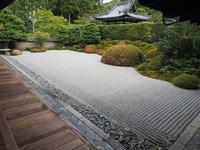 Ikkyu temple garden Stock photo [4464826] Ikkyutera