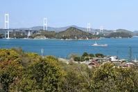 Seto Ohashi Stock photo [4464871] Seto
