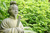 Byodoji Prince Shotoku statue Stock photo [4468095] Mount
