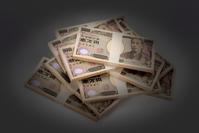 Wad of money Stock photo [4468848] Wad