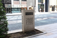 Tokyo Ginza birthplace of Ginza public office trace monument Stock photo [4470008] Silver