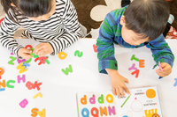 Early childhood education Stock photo [4471076] English
