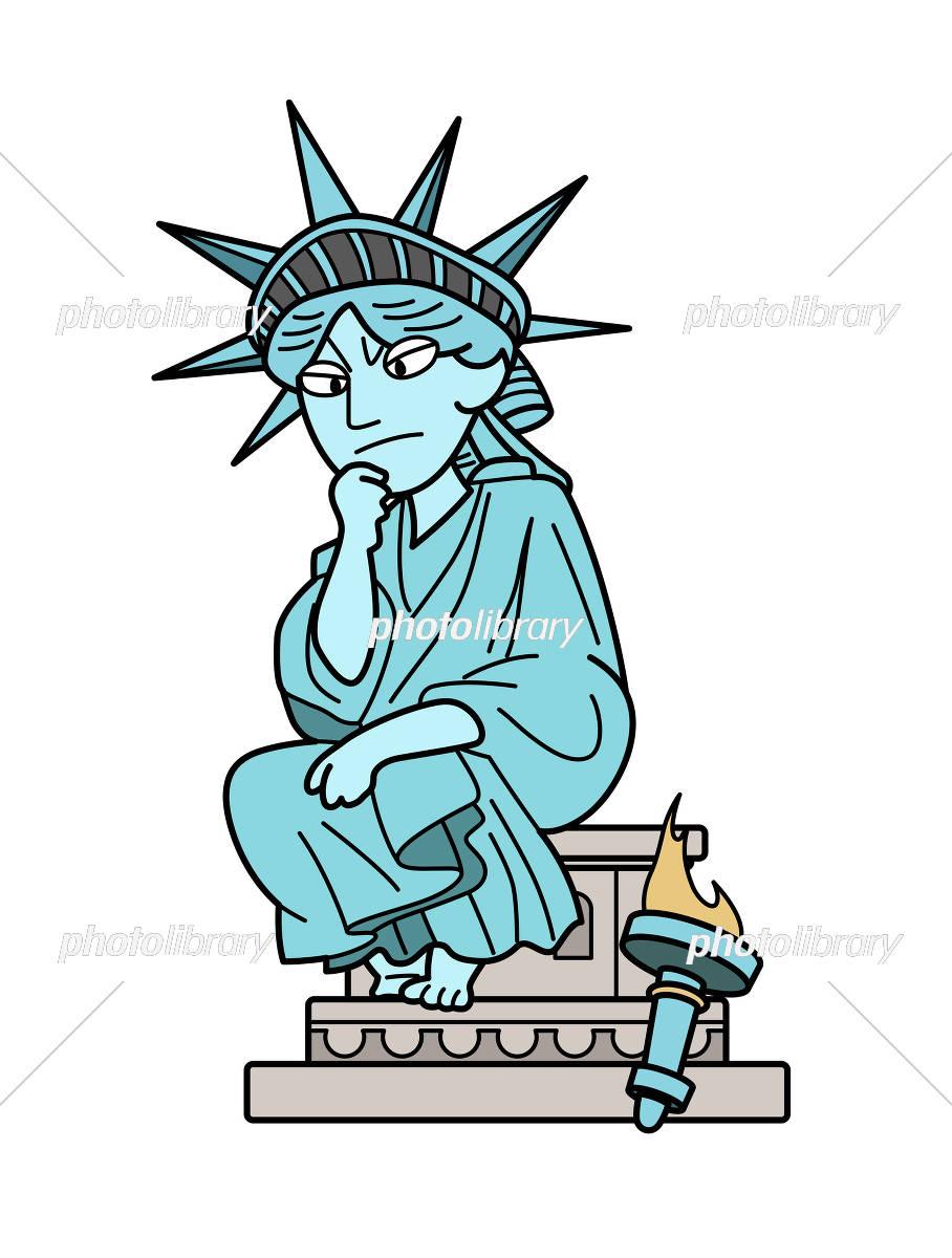 自由の女神 考える イラスト素材 4546837 フォトライブラリー