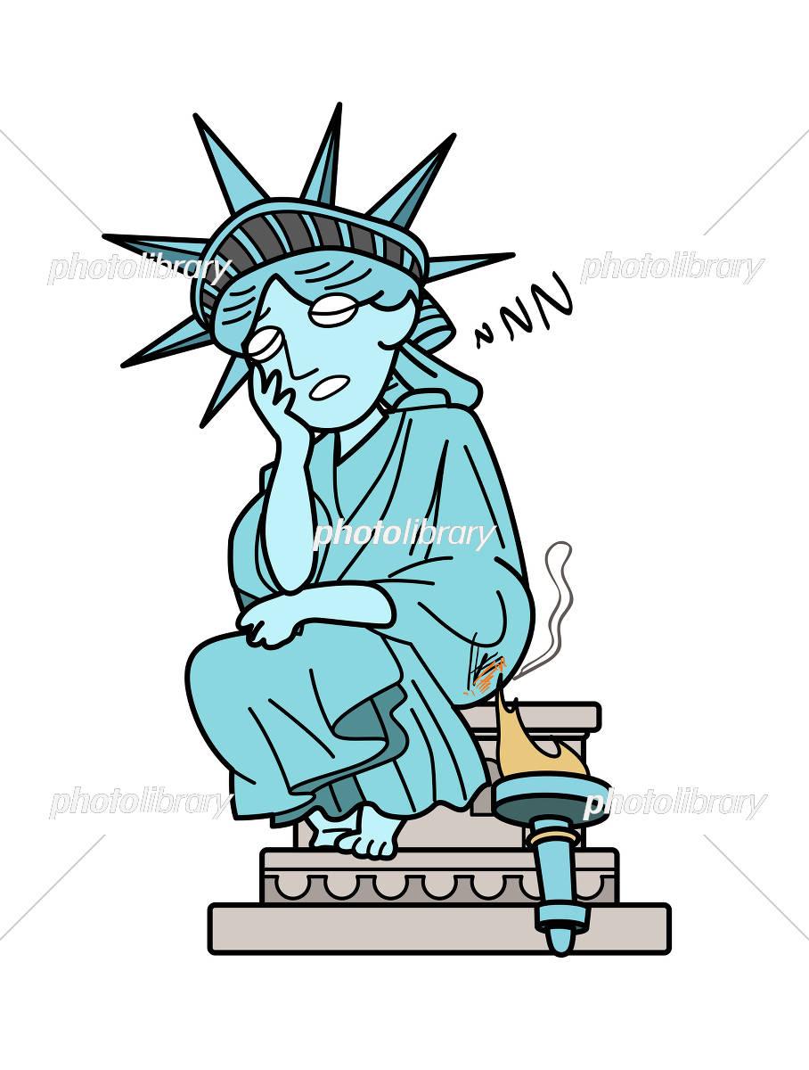 自由の女神 居眠り イラスト素材 4546841 フォトライブラリー