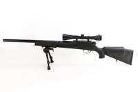 Sniper rifle Stock photo [4545439] gun